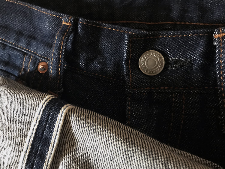 Wakonai, Japanese Natural Indigo